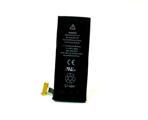 Mobilbatteri til iPhone 4S